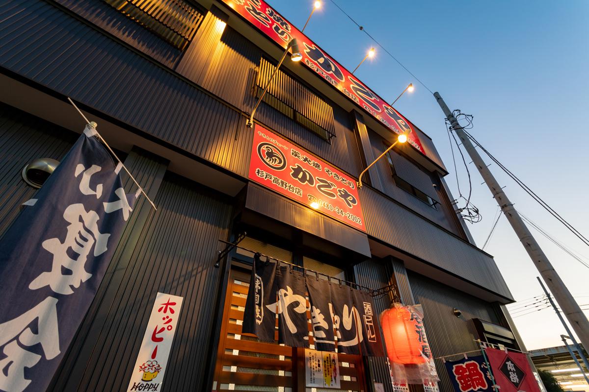埼玉県久喜市「炭火焼かごや」焼とり、お刺身、一品料理が大好評。上尾・熊谷・久喜周辺で飲むなら「かごや」!